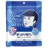 毛穴撫子 / 男の子用 シートマスク