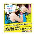シェモア / タトゥーや傷跡カバーテープ