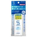 サンメディックUV / 薬用サンプロテクト EX