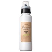 ボタニカル 柔軟剤 リラックスグリーンティーの香り