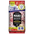 MARO (マーロ) / デザインボディシート(シトラスムスクの香り)