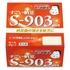 タカノフーズ / すごい納豆 S-903