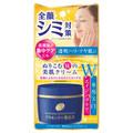 明色化粧品 / プラセホワイター 薬用美白エッセンスクリーム