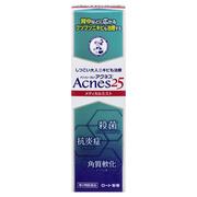 メディカルミストb(医薬品) / メンソレータム アクネス25 の画像