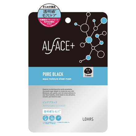 PURE BLACK / ALFACE の画像