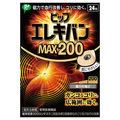 エレキバンMAX200
