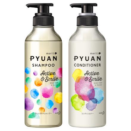 PYUAN アクティブ&スマイル シャンプー/コンディショナー / PYUAN の画像