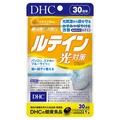 DHC / ルテイン 光対策