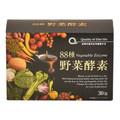 Qualify of Diet Life 未来の食文化を創造する / 88種野菜酵素