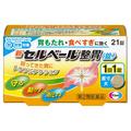 新セルベール整胃錠(医薬品)