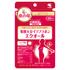 小林製薬 / 発酵大豆イソフラボンエクオール