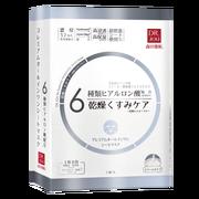 6種類ヒアルロン酸 オールインワンマスク  乾燥くすみケア