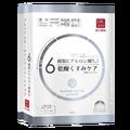 DR.JOU(森田薬粧) / 6種類ヒアルロン酸 オールインワンマスク  乾燥くすみケア