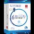 DR.JOU(森田薬粧) / 6種類ヒアルロン酸 オールインワンマスク  集中保湿ケア