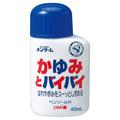 メンターム / ペンソールH(医薬品)