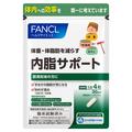 ファンケル / 内脂サポート