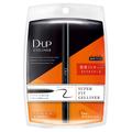 D-UP(ディーアップ) / スーパーフィットジェルライナー