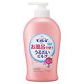 お風呂で使う うるおいミルク やさしいフローラルの香り