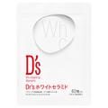 ドクターズサプリ / Dr'sホワイトセラミド