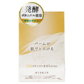 発酵ボタニカル美容に着目した濃密パーツケアバーム / ハイスキン
