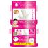 ピュアスマイル / エッセンスマスク 30枚セット コラーゲン乳液