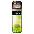 バブ / エピュール レモングラス&ゼラニウムの香り