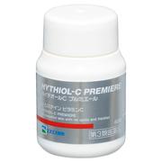 ハイチオールCプルミエール(医薬品)
