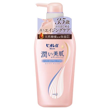 潤い美肌ボディウォッシュ ジャスミン&ロイヤルソープの香り / ビオレu by agiryoさん の画像