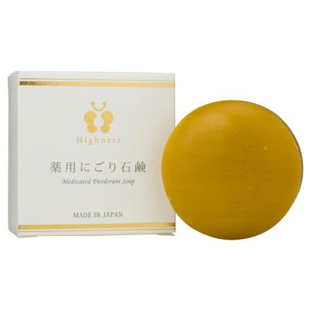 薬用にごり石鹸 / Highness by キレート♪レモンさん の画像