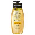 アジエンス / ASIENCE MEGURI ゴワつきやすい うねって広がる髪用 洗い出すシャンプー