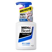泡タイプ洗顔