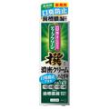 撰 濃密クリーム薬用ハミガキ 口臭防止プラス
