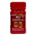 FUJIFILMサプリメント / 飲むアスタキサンチン