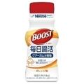 ネスレ / BOOST 毎日腸活 オレンジ味
