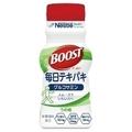 ネスレ / BOOST 毎日テキパキ うめ味