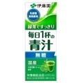 伊藤園 / 緑茶ですっきり 毎日1杯の青汁 無糖
