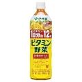 伊藤園 / ビタミン野菜