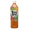 伊藤園 / 1日分の野菜