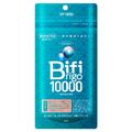 fine base / ビフィリゴ10000