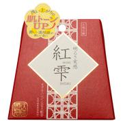 紅雫(AKANO SHIZUKU)