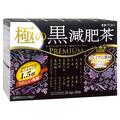 井藤漢方製薬 / 極の黒減肥茶