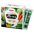 長寿の里 / 特選 うまかぁ〜里の野菜