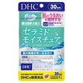DHC / セラミド モイスチュア