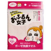 泡立つやさしいガーゼ洗顔タオル