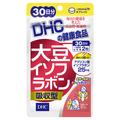DHC / 大豆イソフラボン 吸収型