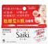 Saiki(さいき) / 治療クリーム(医薬品)