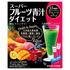 日本薬健 / スーパーフルーツ青汁ダイエット