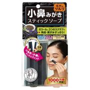 小鼻磨きソープ