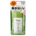 メンターム / ベルディオ UV モイスチャーミルクN