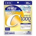 DHC / 持続型ビタミンC